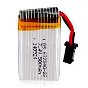 JJRC H8C Battery