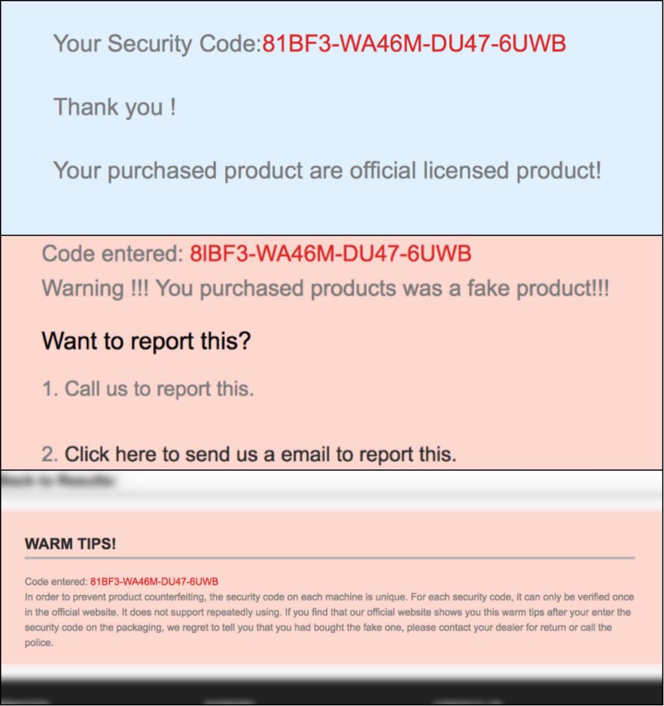 sjcam security check code monkey