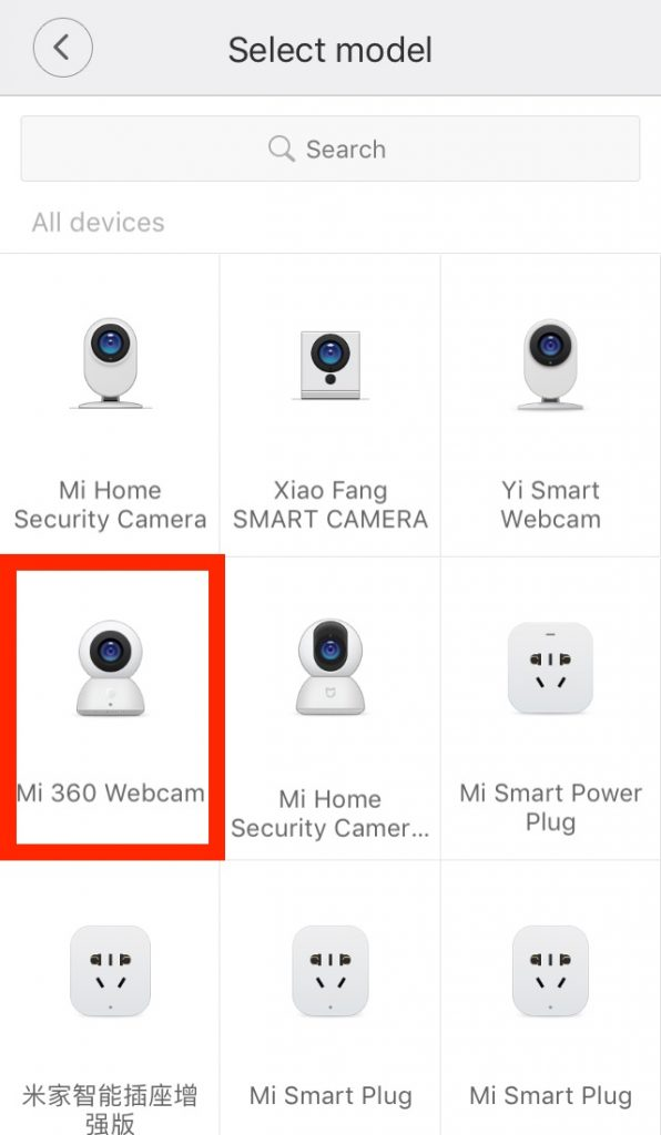 Xiaomi MiJia 360 smart IP Cam mi home metropolitan monkey