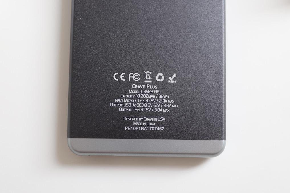 crave plus powerbank batterie akku metropolitan monkey