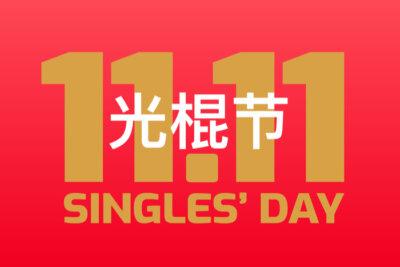 singles day metropolitan monkey